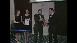 Награждение победителей и лауреатов конкурса