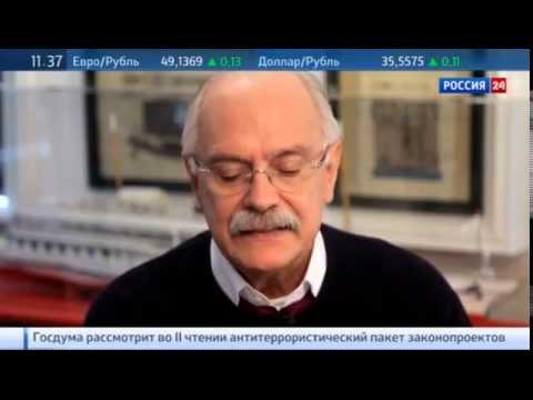 'КРИК ДУШИ' Россия Донецк Луганск