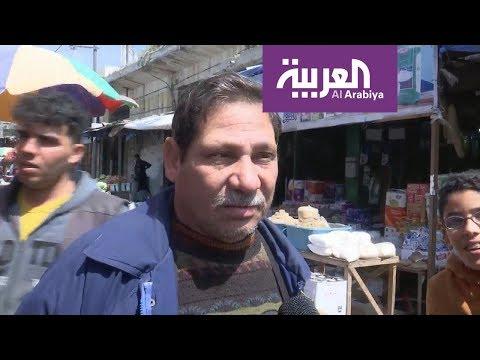 حالة من الغضب في غزة بسبب سوء الأوضاع المعيشية  - نشر قبل 30 دقيقة