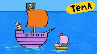 Рисунки Тёмы Научись рисовать пиратский корабль Развивающий мультик для детей