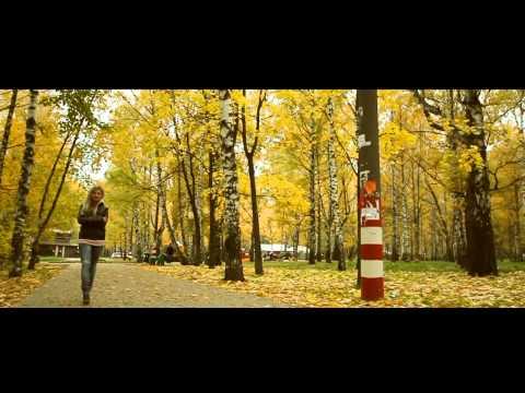 Игра В Осень Скачать Песню - фото 4