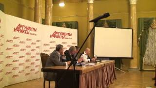 Выступление Вадима Гомоза и Олега Кузнецова на презентеции книги