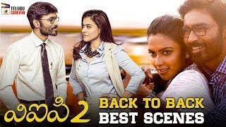 VIP 2 Latest 2019 Telugu Movie 4K   Dhanush   Amala Paul   Back To Back Scenes   2019 Telugu Movies