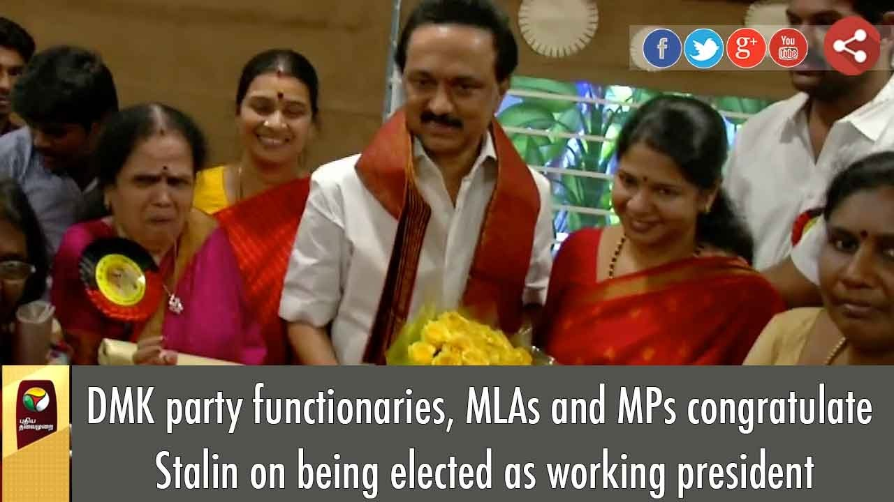 DMK party functionaries, MLAs and MPs congratulate Stalin ...