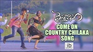 Vaisakham Come On Country Chilaka song trailer - idlebrain.com