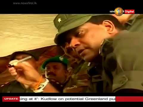 Lt. Gen. Shavendra Silva's journey to become the Commander of the Army