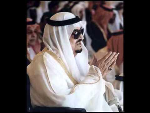 الملك فهد رحمه الله King Fahd Allah's mercy
