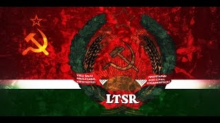 Anthem of the Lithuanian Soviet Socialist Republic