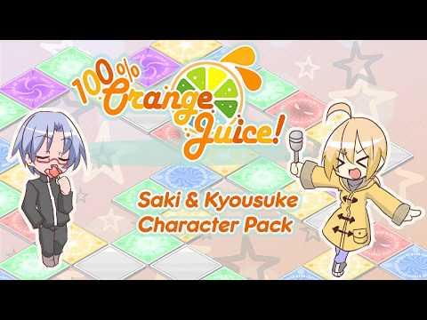 100 orange juice tomomo casual