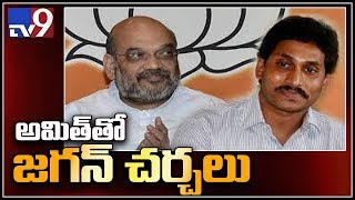 YS Jagan invites Amit Shah to his swearing-in ceremony - TV9 thumbnail