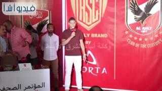 بالفيديو: كلمة وليد سليمان وسعد سمير بمناسبة الزى الجديد للنادى الأهلى