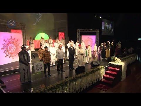 Tala Al Badru Alayna Multicultural - طلع البدر علينا - Sydney Mawlid 2015