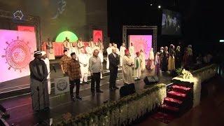 Download Lagu Tala Al Badru Alayna Multicultural - طلع البدر علينا - Sydney Mawlid 2015 mp3