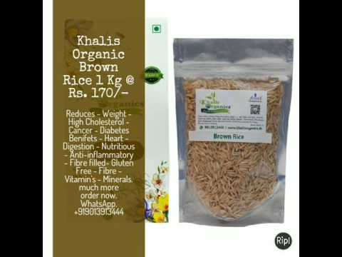 Organic Brown Rice. Rs. 170/- kg