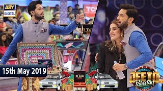 Jeeto Pakistan | Guest: Kubra Khan | 15th May 2019