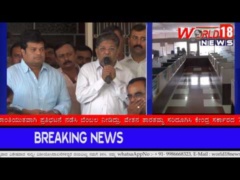 karnataka State government employees protest