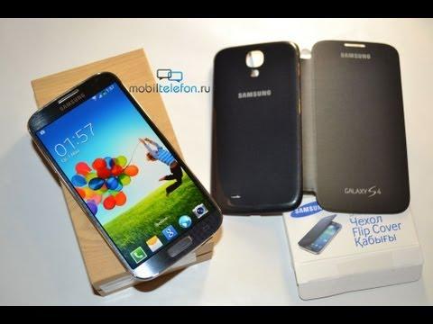 Распаковка Samsung Galaxy S 4 (unboxing) и использование Flip Cover