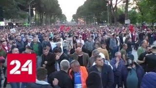 Смотреть видео Протесты в Албании: демонстранты требуют смены власти - Россия 24 онлайн