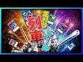 【遊戯王ADS】高火力型!芝刈り列車ドール【YGOPro】 の動画、YouTube動画。