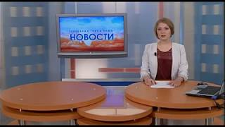 Новости Ника Плюс 3.08.17