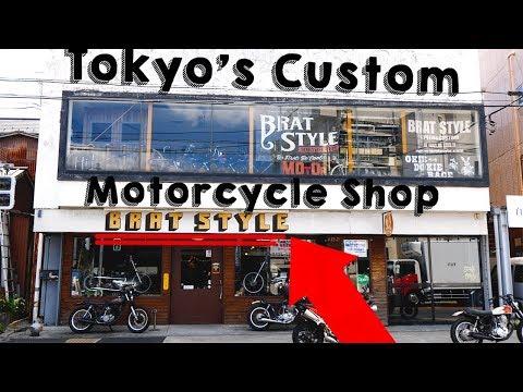 Tokyo Custom Motorcycle Shop | A BRAT STYLE Tour