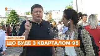 «Ми втрачаємо Зеленського на цілих 5 років» — сценарист «Кварталу» Борис Шефір