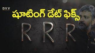 #RRR Movie Regular Shooting Starts | #NTR | #Ramcharan | #Rajamouli | Eyetv Entertainments