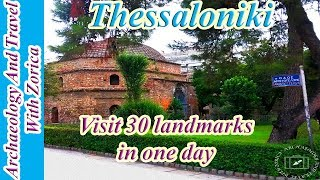 30 steps to explore Thessaloniki on foot in 1 day