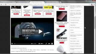 Смотреть видео как создать видео с сайт