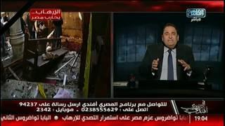 محمد على خير: يد الإرهاب لا تفرق بين مسيحي ومسلم!