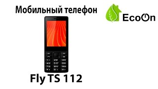 видео Телефон Fly TS112 на 3 сим-карты