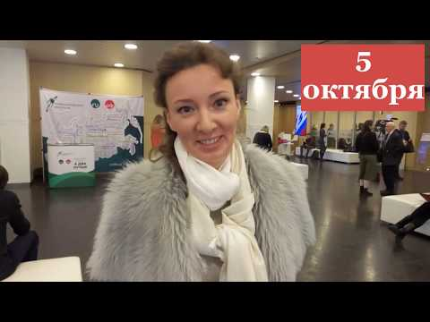 Ждем 5 октября в Новые Ватутинки (Центральный)