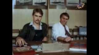 Молодой человек из хорошей семьи (3 серия) (1989) фильм смотреть онлайн