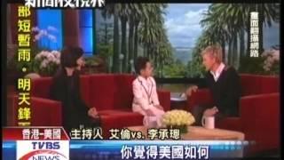 香港六歲鋼琴神童  驚人琴技紅到美國