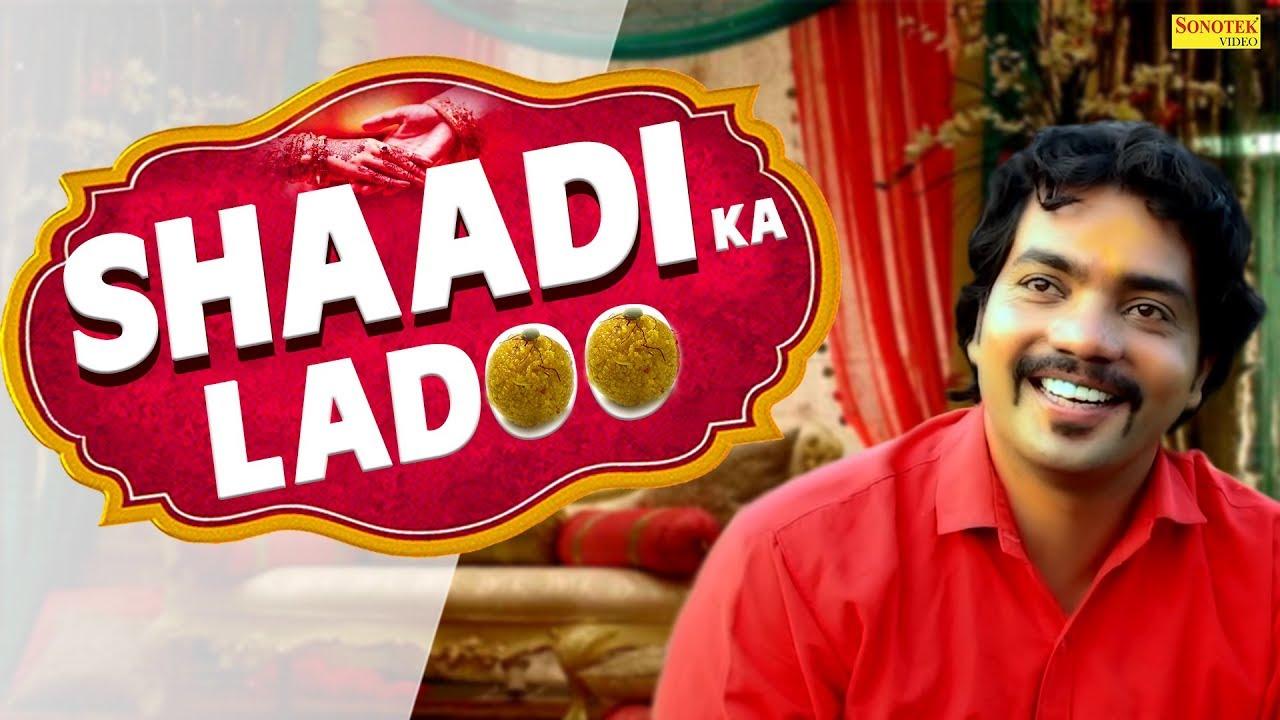 Shadi Ka Laddu | Surya Panchal, Sanjay Gharaunda, Kirshan Sanwra |  Comedy Song Haryanavi 2018