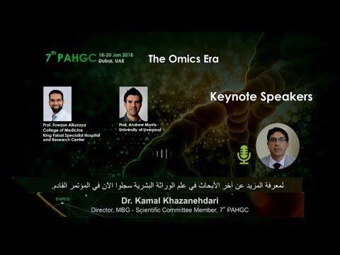 Dr. Kamal Khazanehdari on the Modules of the 7th Pan Arab Human Genetics Conference