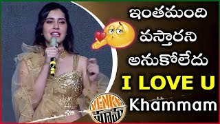 Raashi Khanna Speech at Venky Mama Pre Release Event I Silver Screen