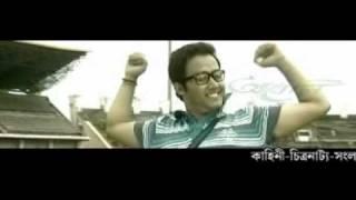 Abeli 2010 Trailer | Nayan Nilim,Shyamantika,Ananya, Bitupan | Assamese VCD