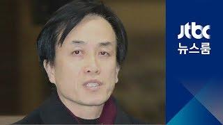 """김희중 """"MB, 국민에 사과해야…김윤옥 측에 1억 전달"""""""