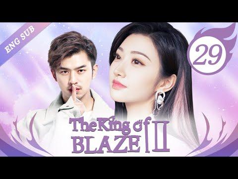 The King Of Blaze II 29(Jing Tian,Chen Bolin)