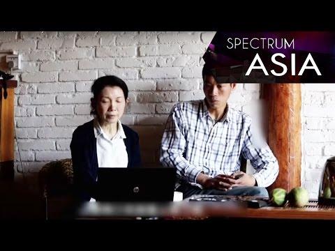 Spectrum Asia — Family Discord in Dali Trailer 2016/12/04 | CCTV