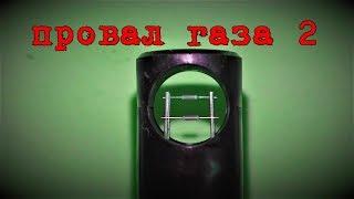 Чистим MAF сенсор спиртом MAZDA 626