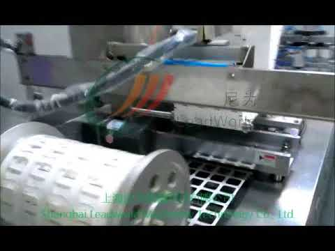 contact lenses  cup forming,filling and sealing machine