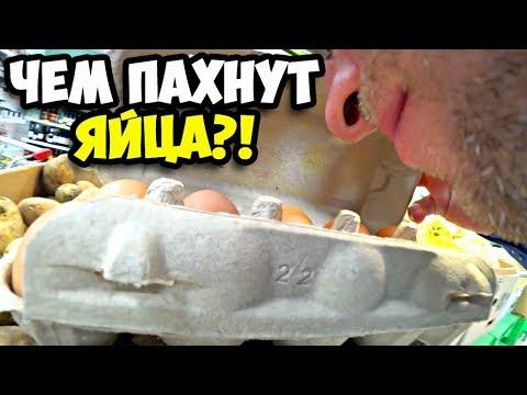 Чем пахнут яйца || Что должно стоять не на полшестого || Как похудеть после Турции || Готовка борща