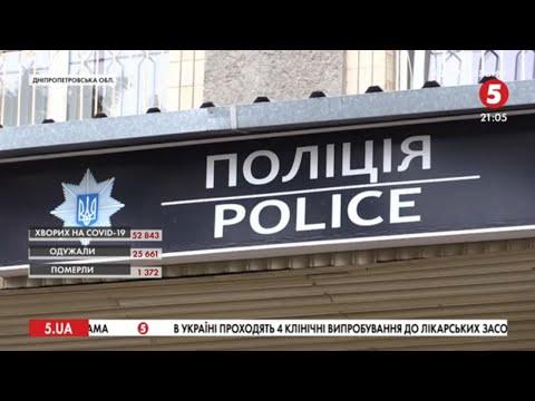 5 канал: Били, залякували і  погрожували: як поліцейські намагалися