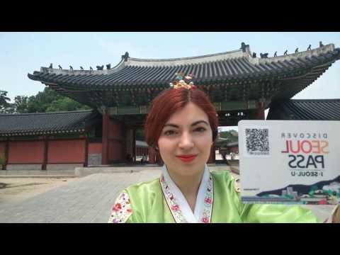 Discover Seoul Pass 2017 Team I