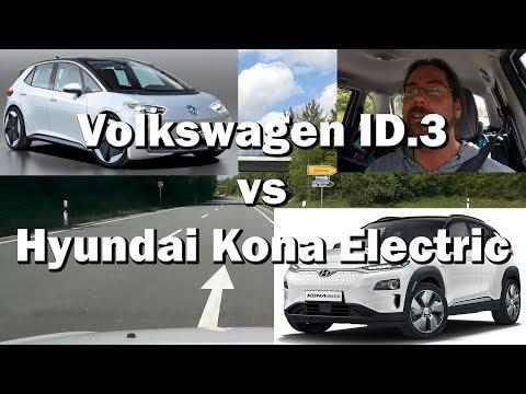 Volkswagen ID.3 vs Hyundai Kona Electric