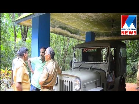 Download Forest officer attacked during duty  | Manorama News