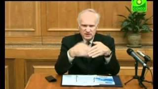 Жизнь после смерти. Лекция А.И.Осипова(, 2011-01-25T19:13:35.000Z)