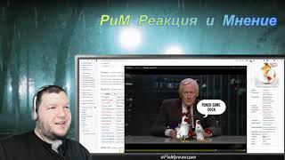 Война Россия - Украина предсказана в \